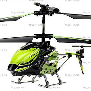 Детский вертолёт WL Toys с автопилотом (зеленый), WL-S929g, купить
