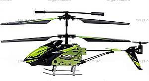 Детский вертолёт WL Toys с автопилотом (зеленый), WL-S929g, фото