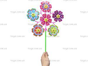 Детский ветрячок «Цветочек», 2470-4