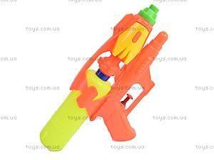 Детский водный пистолет Water Fun, 323, купить