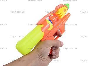 Детский водный пистолет Water Fun, 323, фото