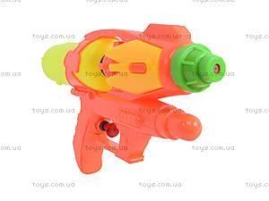 Детский водный пистолет Water Fun, 323, отзывы