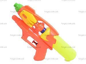 Детский водный пистолет Water Fun, 323, цена
