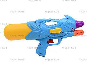 Детский водный пистолет Water Shoot, 6858, фото