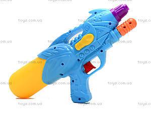 Детский водный пистолет Water Shoot, 6858, отзывы