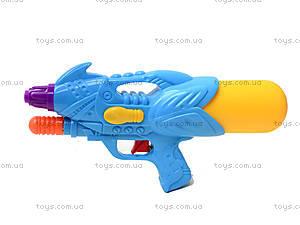 Детский водный пистолет Water Shoot, 6858, цена