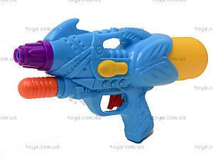 Детский водный пистолет Water Shoot, 6858, игрушки