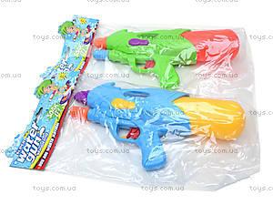 Детский водный пистолет Water Shoot, 6858, детские игрушки