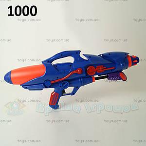 Детский водяной пистолет с насосом, 1000