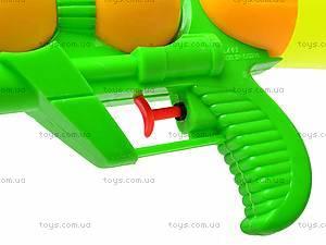 Детский водяной пистолет с помпой, 403, отзывы
