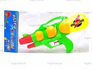 Детский водяной пистолет с помпой, 403, цена