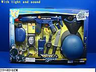 Детский военный набор «Комбат», 33550, купить