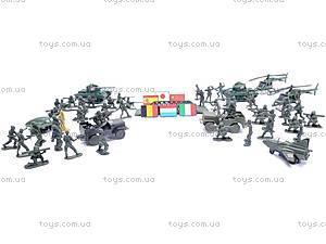 Детский военный набор с солдатиками, 2010C2, фото