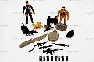 Детский военный набор, в рюкзаке, 840