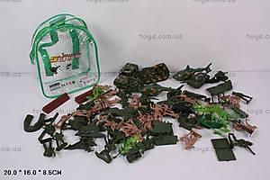Детский военный набор, в сумке, 5324