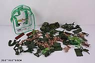 Детский военный набор, в сумке, 5324, фото