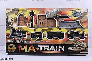 Детский военный поезд, 19022C