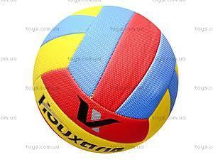Детский волейбольный мяч PU, BT-VB-0024, фото