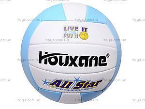 Детский волейбольный мяч PVC, BT-VB-0025