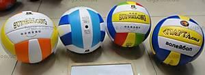 Детский волейбольный мячик, W02-4525