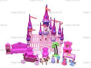 Детский замок для кукол, 8012, купить