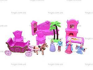 Детский замок для кукол, 8012, фото