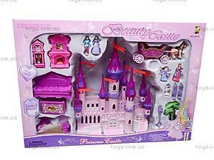 Детский замок для кукол, 8012, отзывы