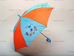 Детский зонт, B08304R