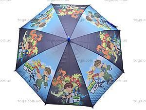 Детский зонт с героями мультфильмов, 031-8, отзывы