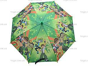 Детский зонт с героями мультфильмов, 031-8