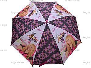 Детский зонт с героями мультфильмов, 031-8, игрушки