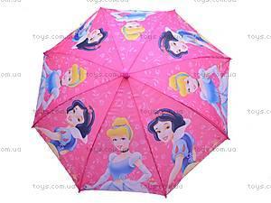 Детский зонт с героями мультфильмов, 031-8, детские игрушки