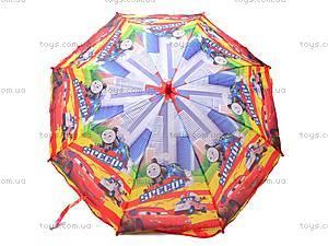 Детский зонт со свистком, 031-4, фото