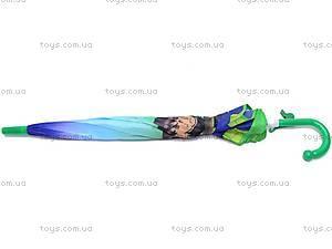 Детский зонт со свистком, 031-4, отзывы