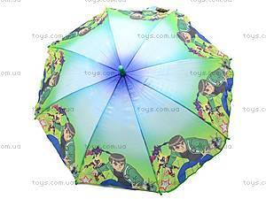 Детский зонт со свистком, 031-4, цена