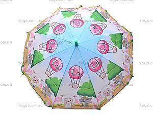 Детский зонт со свистком, 031-4, игрушки
