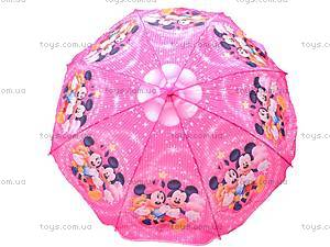 Детский зонт со свистком, 031-4