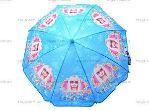 Детский зонт со свистком, 031-4, детские игрушки