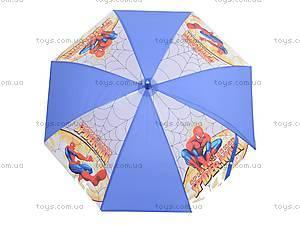 Детский зонтик, E03103, фото