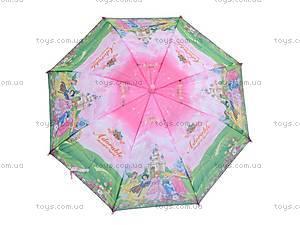 Детский зонтик, E03103, цена