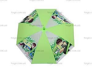 Детский зонтик, E03103, toys.com.ua