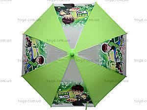 Детский зонтик, 5 видов, E03105, отзывы