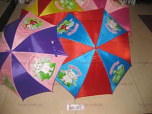 Детский зонтик «Герои мультфильмов», W10-287
