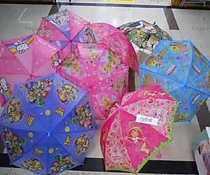 Детский зонтик «Любимые герои», D01828