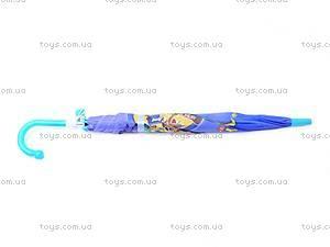 Детский зонтик «Мультфильмы», W02-3297/3298, купить