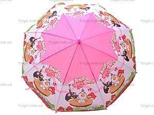 Детский зонтик с героями мультфильмов, 031-3, купить