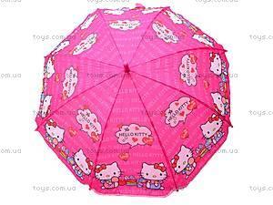 Детский зонтик с героями мультфильмов, 031-3, отзывы