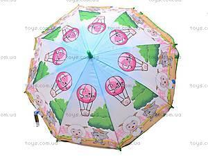 Детский зонтик с героями мультфильмов, 031-3, цена