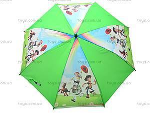 Детский зонтик с героями мультфильмов, 031-3