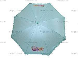Детский зонтик, с картинками, D01823, купить